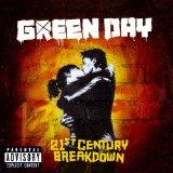 Amazon Green Day 21